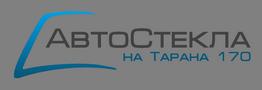 Продажа и установка автомобильных стекл в г.Костанай